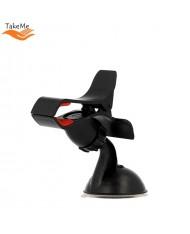 TakeMe Froggy Leg Universal Car Window Holder (5-9cm wide Easy Clip fix) Black